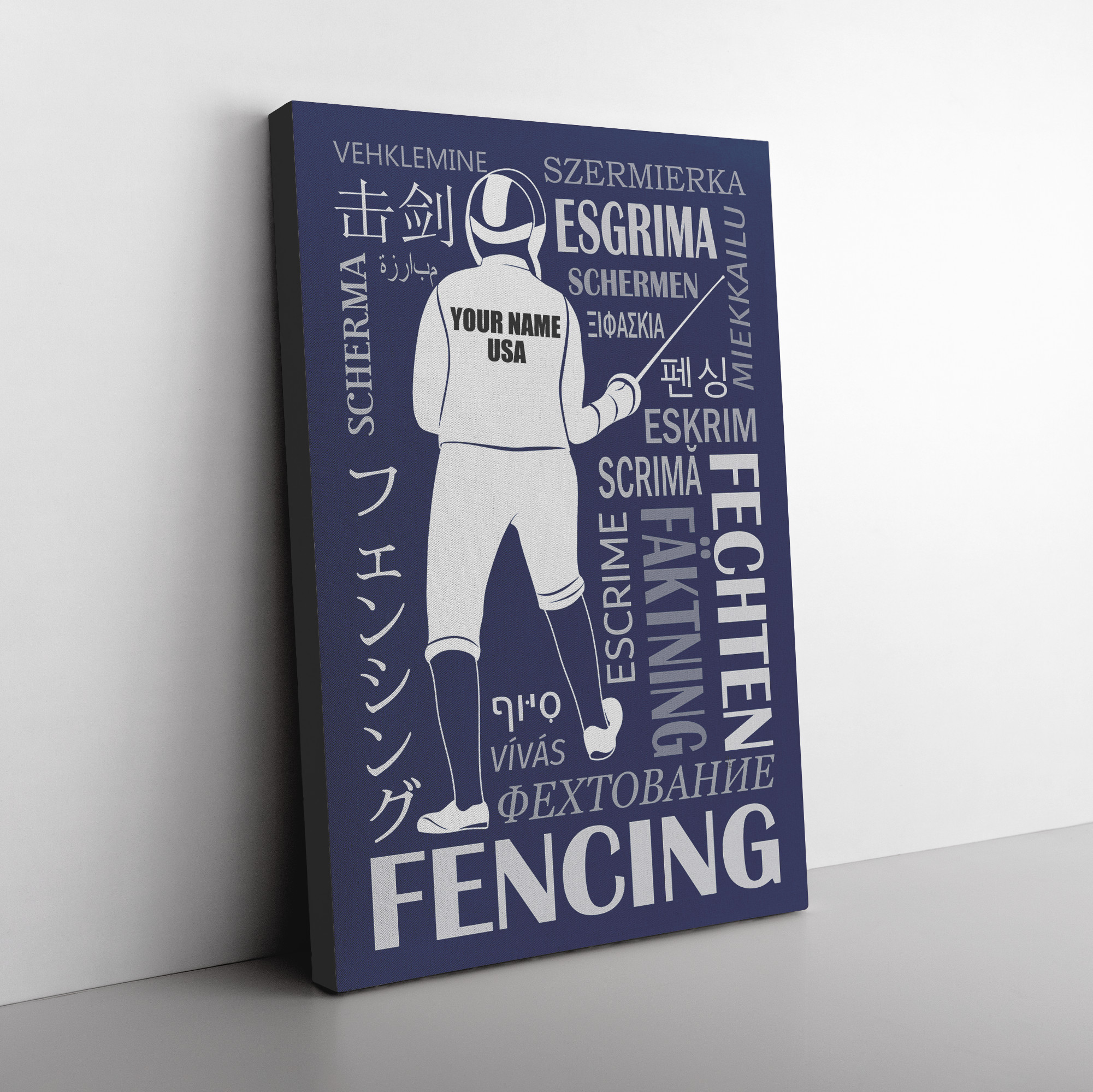 Fencing Wall Art